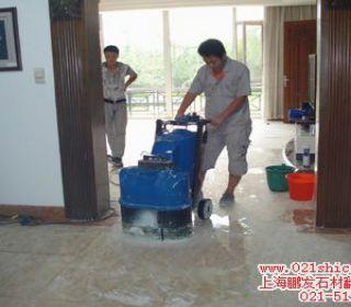 上海大理石抛光公司 上海浦东石材翻新养护公司 上海鹏发石材清洗公司