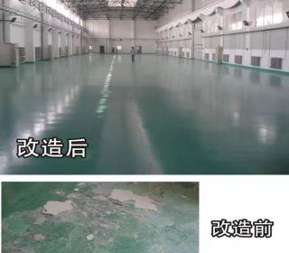 水泥地面清洗,地坪制作